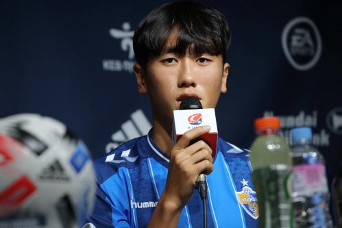 울산 현대 원두재. 제공   한국프로축구연맹