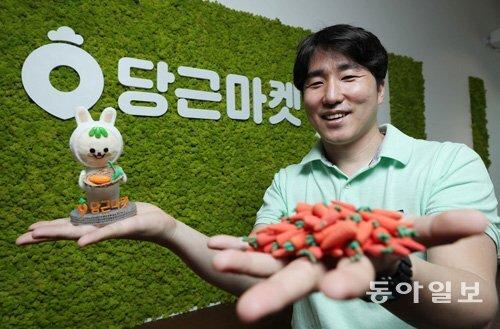 김용현 당근마켓 공동대표. 양회성 기자 yohan@donga.com