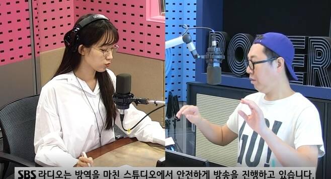 주시은 김영철(사진 왼쪽부터)