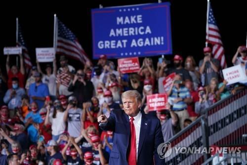노스캐롤라이나에서 유세 중인 도널드 트럼프 대통령(자료사진) [AFP=연합뉴스]