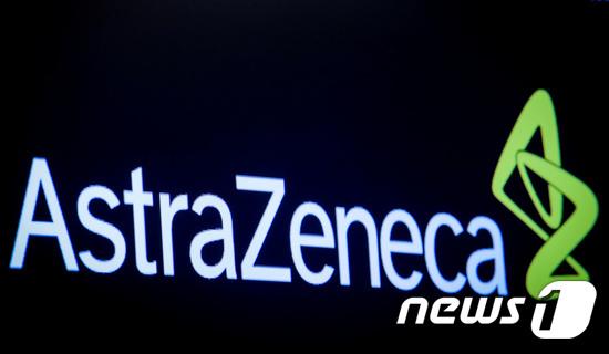 아스트라제네카. © 로이터=뉴스1