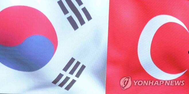 한국-터키 국기 [[연합뉴스 자료사진]
