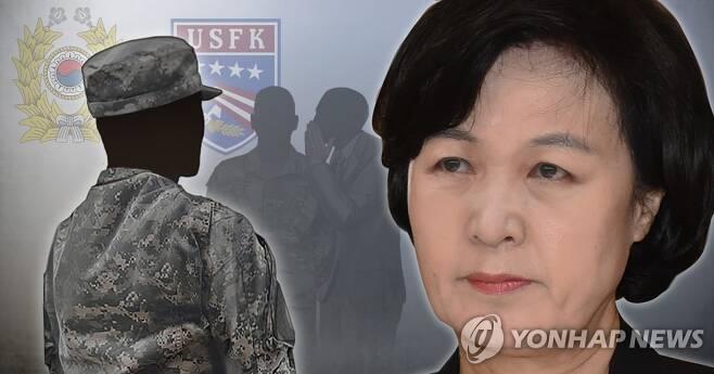 추미애 장관 아들 병역 관련 의혹 (PG) [김민아 제작] 사진합성·일러스트