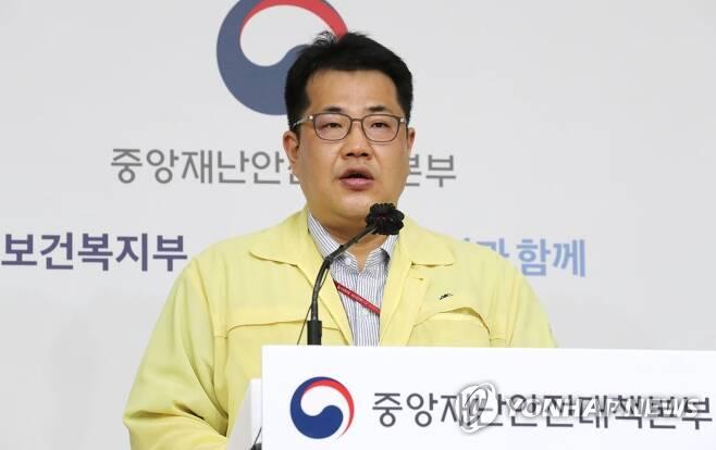 손영래 보건복지부 대변인 [연합뉴스 자료 사진]
