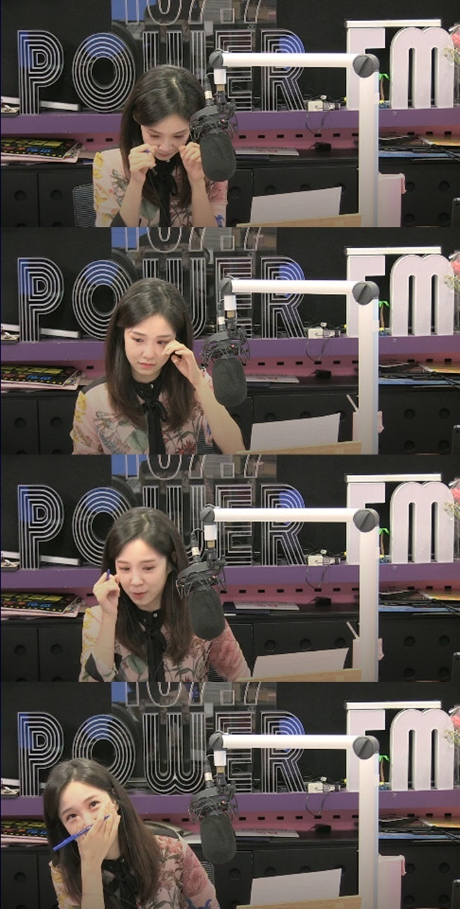 SBS 라디오 파워FM '장예원의 씨네타운' 보이는 라디오 캡처 © 뉴스1