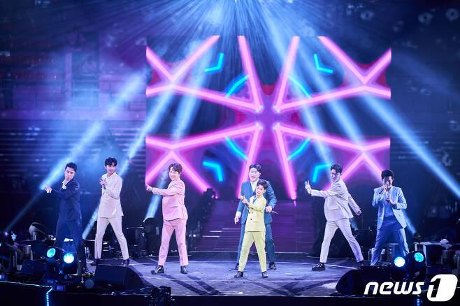 미스터트롯 콘서트© News1