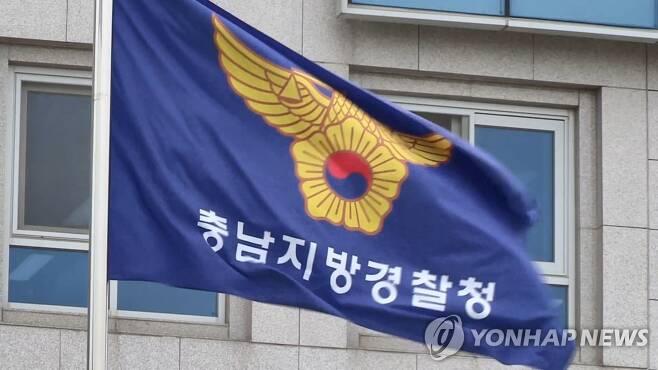 충남지방경찰청 깃발 [연합뉴스TV 제공]
