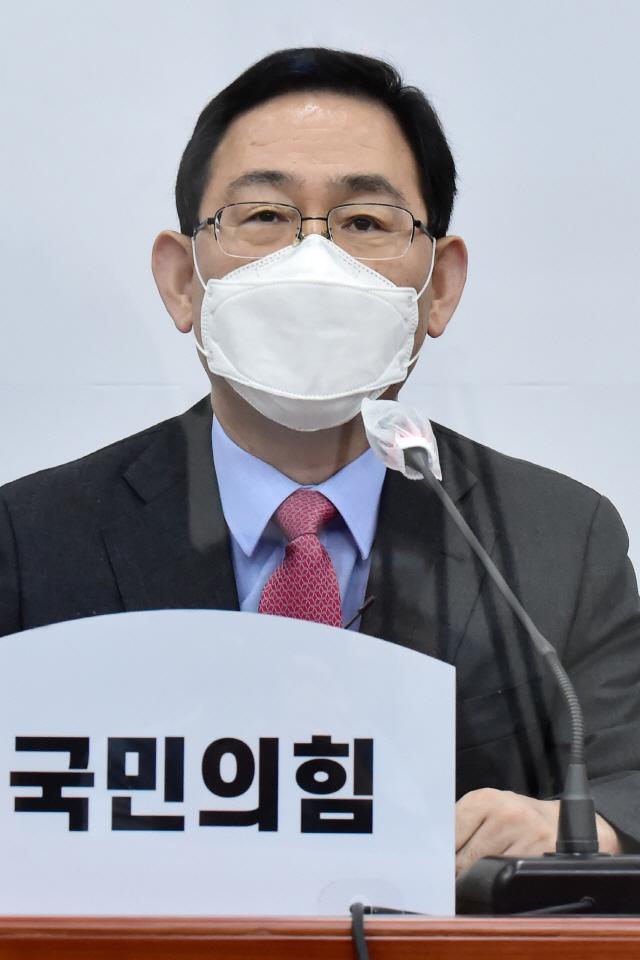 주호영 국민의힘 원내대표./연합뉴스