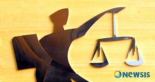 법원 로고