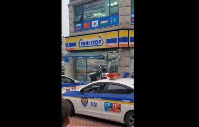 사진=유튜브 캡쳐.
