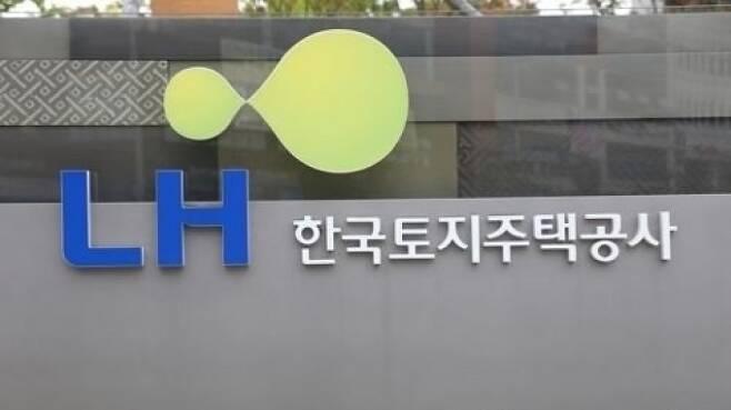 ▲한국토지주택공사(LH). 쿠키뉴스 DB.