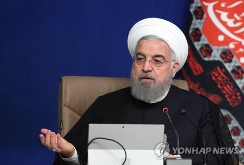 하산 로하니 이란 대통령 [이란 대통령실 제공. 재판매 및 DB 금지]