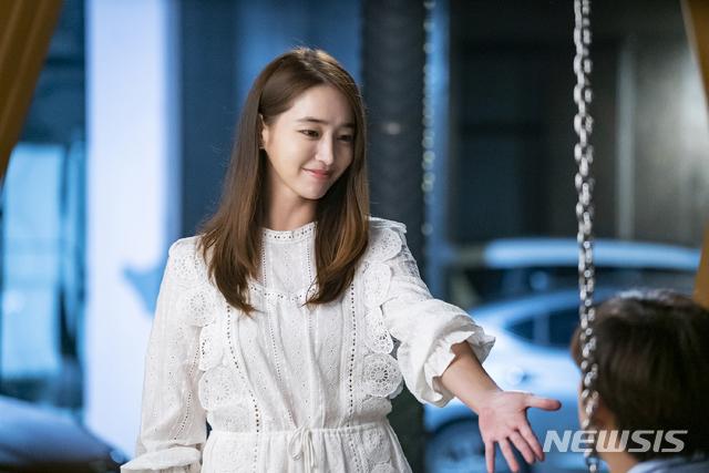 [서울=뉴시스] 배우 이민정. (사진=엠에스팀엔터테인먼트 제공)