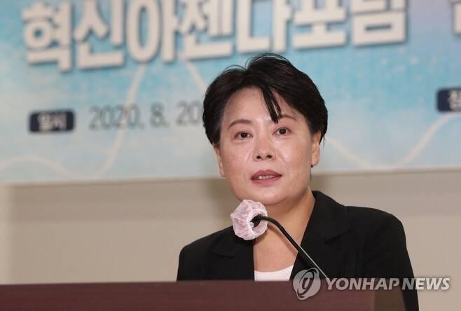 국민의힘 윤희숙 의원 [연합뉴스 자료사진]