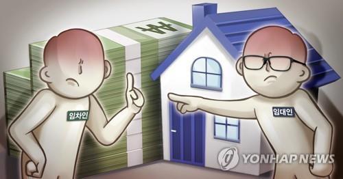 임대차 분쟁(PG) [김민아 제작] 일러스트