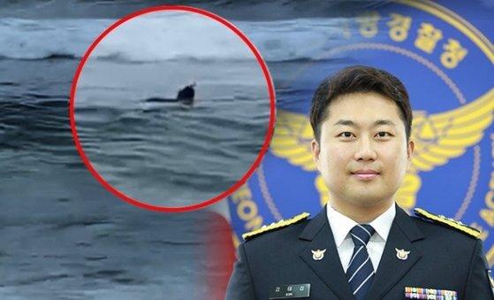 제주도 신혼여행중 바다에 빠진 시민을 구한 대전지방경찰청 김태섭 경장이 22일 대전시에서 '의로운 시민' 표창을 받았다. [사진 대전경찰청]