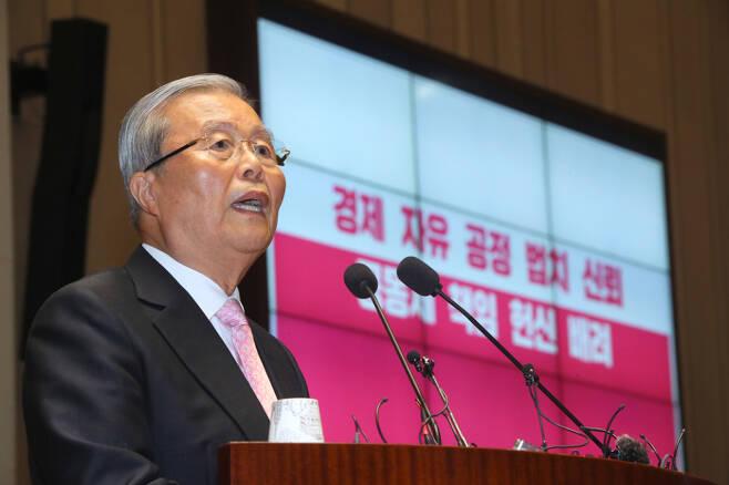 미래통합당 김종인 비상대책위원장이 6월2일 국회에서 열린 의원총회에서 발언하고 있다. ⓒ연합뉴스
