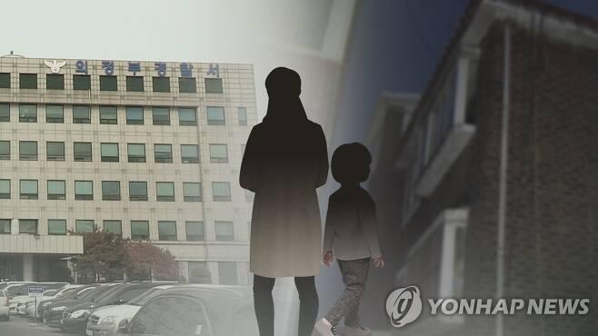 생후 3개월 딸 방치해 숨지게 한 20대, 징역 4년 확정 (CG) [연합뉴스TV 제공]