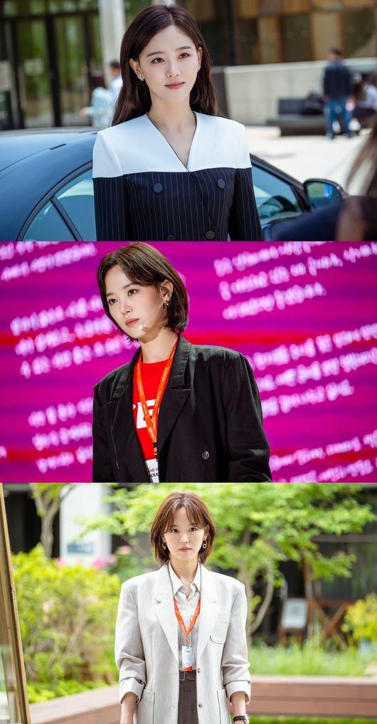 tvN 제공