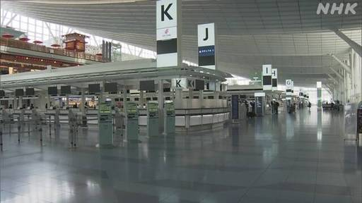 하네다 공항. NHK