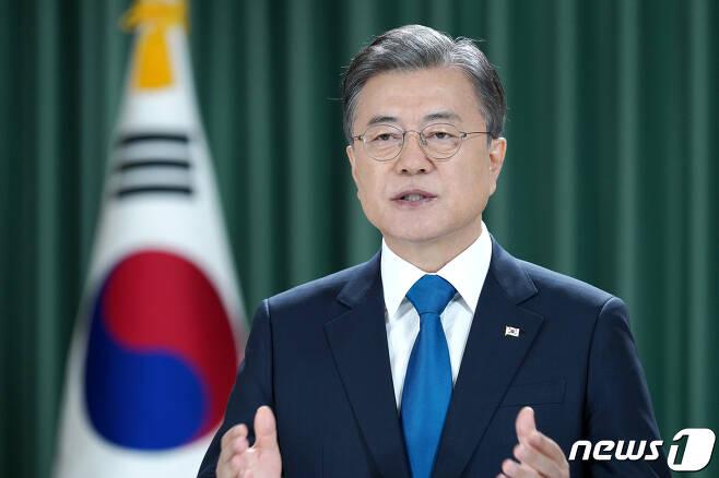 문재인 대통령 (청와대 제공) 2020.9.22/뉴스1