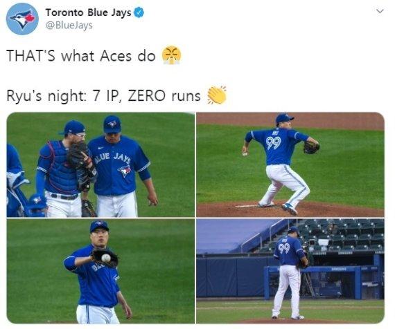 류현진을 에이스 라고 적은 토론토 블루제이스 공식 트위터 /토론토 블루제이스 트위터 캡쳐화면
