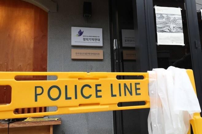 지난 5월15일 오후 서울 마포구 정의기억연대 사무실 앞에 출입을 통제하는 폴리스 라인이 설치되어 있는 모습. 박종식 기자 anaki@hani.co.kr