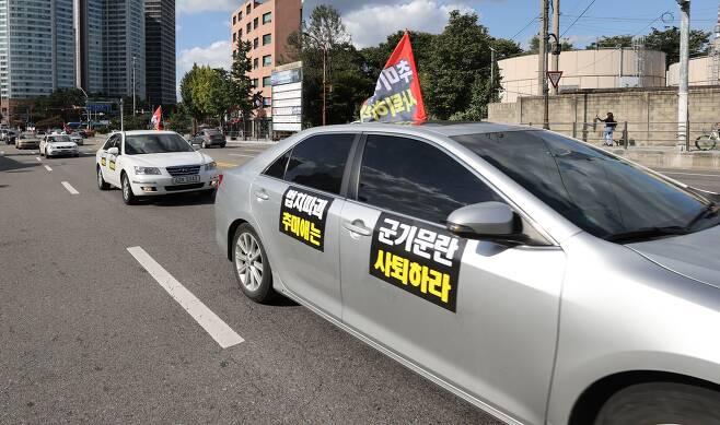개천절 차량 집회를 예고한 보수단체 새로운 한국을 위한 국민운동 회원들이 26일 오후 서울 시내도로에서 차량시위를 하고있다./연합뉴스