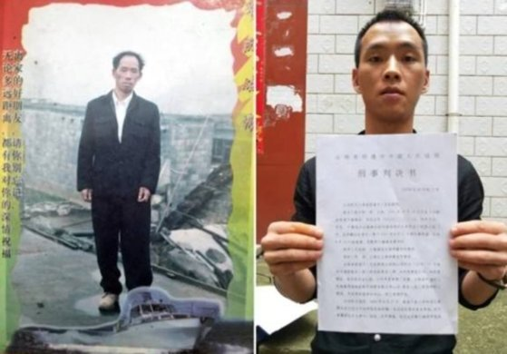 아버지 샹원즈(왼쪽 사진)가 어릴 적 이웃에게 살해당한 뒤 샹밍치엔(오른쪽)은 9살에 학교를 그만두고 17년간 범인을 좇았다. [중국망]