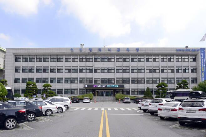 인천시교육청 전경.