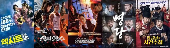 영화 포스터 © 뉴스1