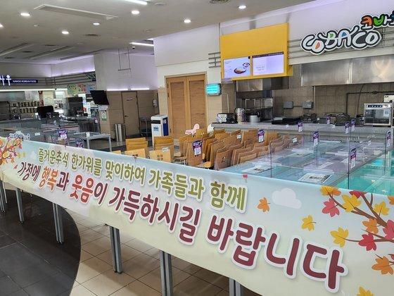 서초구 서울만남의광장 휴게소는 '실내 취식 금지' 지침에 따라 내부 테이블과 의자를 정리했다. 권혜림 기자