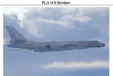 중국군 H-6 폭격기 [대만 국방부 트위터 캡처. 재판매 및 DB 금지]