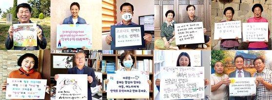 경북 칠곡군이 추석 명절을 앞두고 사회관계망서비스(SNS)에 고향 방문과 모임을 자제하자는 게시물을 올리는 '비대면 추석 캠페인'을 벌이고 있다고 22일 밝혔다. 연합뉴스