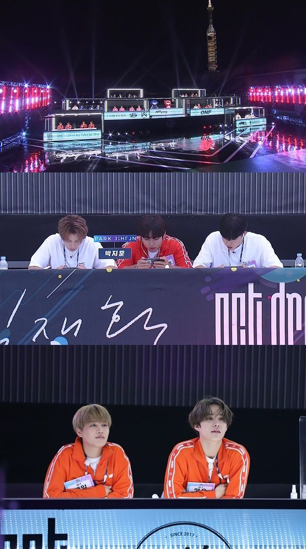 아이돌 e스포츠 선수권대회 / 사진=MBC 제공