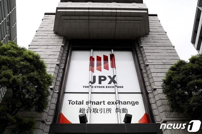 도쿄증권거래소 건물 © AFP=뉴스1