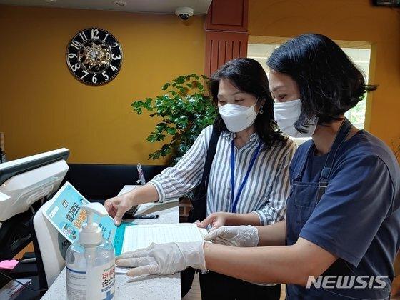 서울 중구는 수기 출입명부 가림판 세트 1만개를 제작해 일반음식점, 휴게음식점, 제과점 등 신종 코로나바이러스 감염증(코로나19) 핵심방역수칙 시행업소에 배포했다고 지난달 23일 밝혔다. 뉴시스
