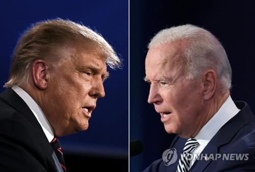 첫 TV토론 맞대결 벌이는 트럼프-바이든 [AFP=연합뉴스]