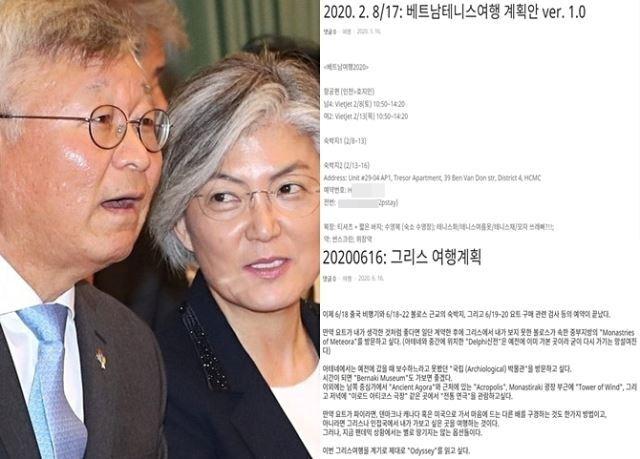연합뉴스, 이일병 교수 블로그 캡처