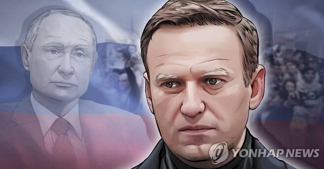 러시아 야권인사 알렉세이 나발니 (PG) [장현경 제작] 일러스트