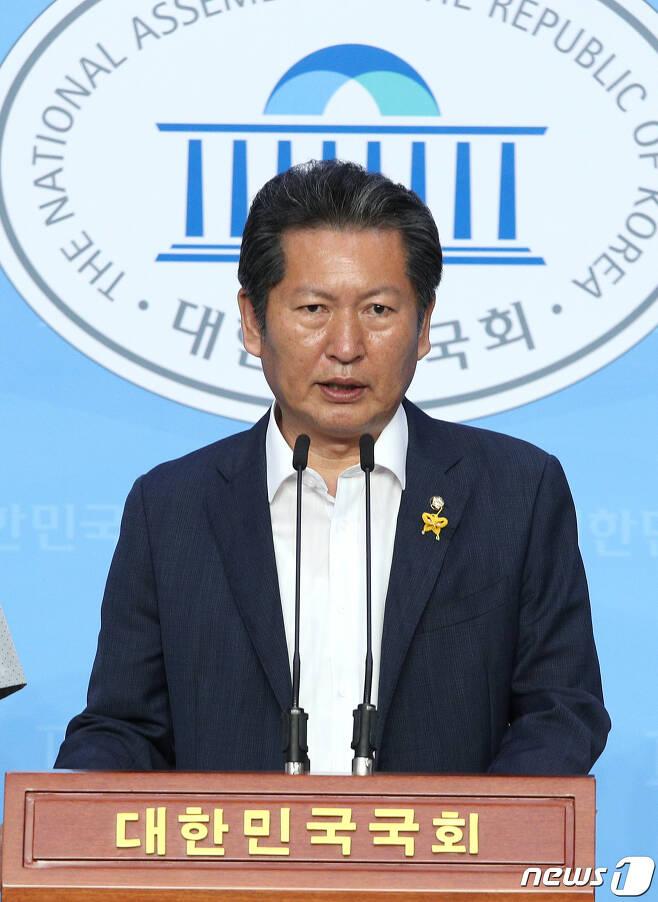 정청래 더불어민주당 의원. 2020.6.24/뉴스1 © News1 신웅수 기자