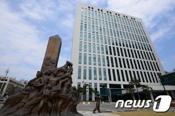 서울 서초구 서울고검 전경. 2015.4.13/뉴스1 © News1 송원영 기자