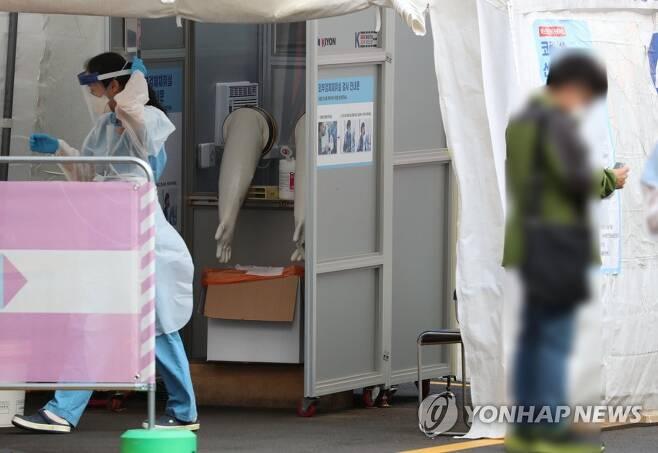 선별진료소 [연합뉴스 자료사진]