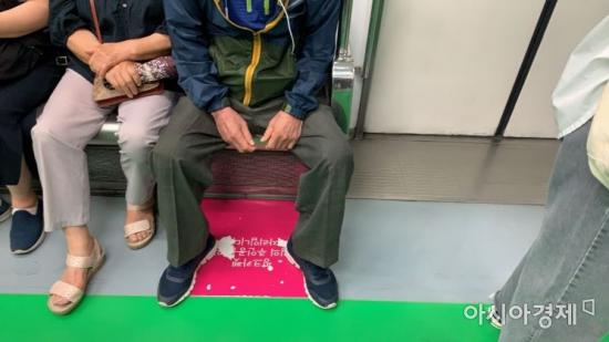 서울지하철 2호선 임산부석에 한 노년 남성이 앉아있다. 사진은 기사 특정 표현과 무관함.사진=김슬기 인턴기자 sabiduriakim@asiae.co.kr