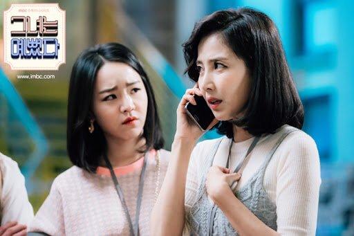 '그녀는 예뻤다' 모스트 편집팀에서 호흡을 맞춘 신혜선과 신동미. [사진 MBC]