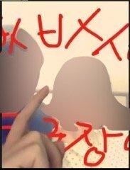 부인과 함께 찍은 교사의 카카오톡 프로필 사진에 한 학생이 비속어를 적고 손가락으로 모욕적인 행동을 보이고 있다. 해당 학생은 이러한 사진을 원격수업 프로그램 배경사진으로 설정했다. [독자 제공]