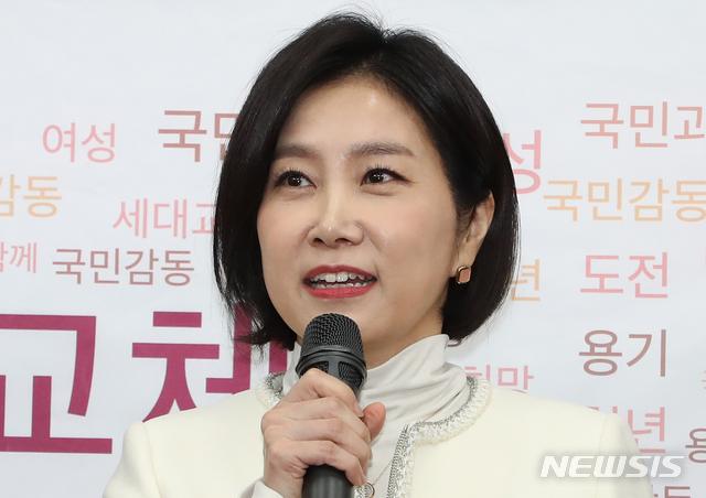 [서울=뉴시스]국민의힘 허은아 의원. (사진=뉴시스DB)