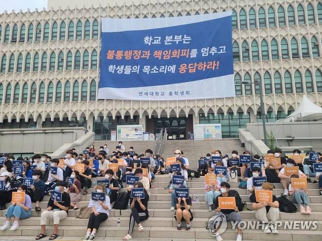 지난 6월 18일 오후 서울 연세대 캠퍼스에서 기자회견을 열고 학교본부에 '선택적 패스제' 도입·등록금 반환 등을 요구하는 학생들 [연합뉴스 자료사진]