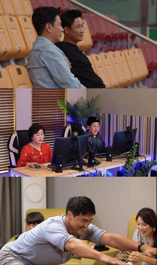 KBS 2TV 새 예능 '위 캔 게임' [KBS 제공. 재판매 및 DB 금지'