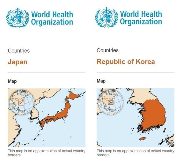 일본 지도(왼쪽)에는 울릉도와 독도가 있고, 한국 지도에는 없다 [반크 제공]